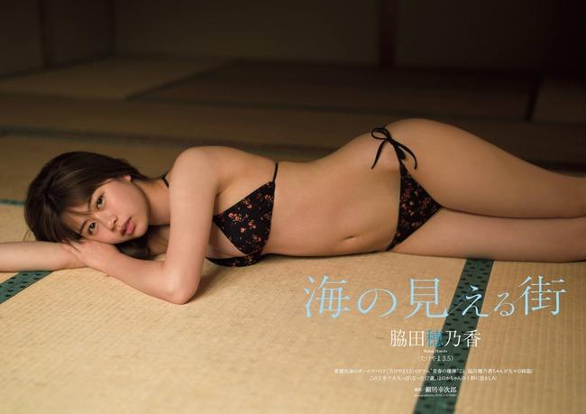 脇田穂乃香 グラビア (17)