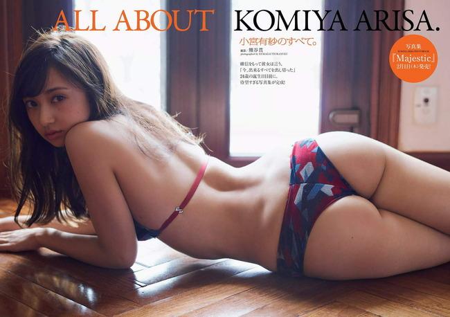 komiya_arisa (1)