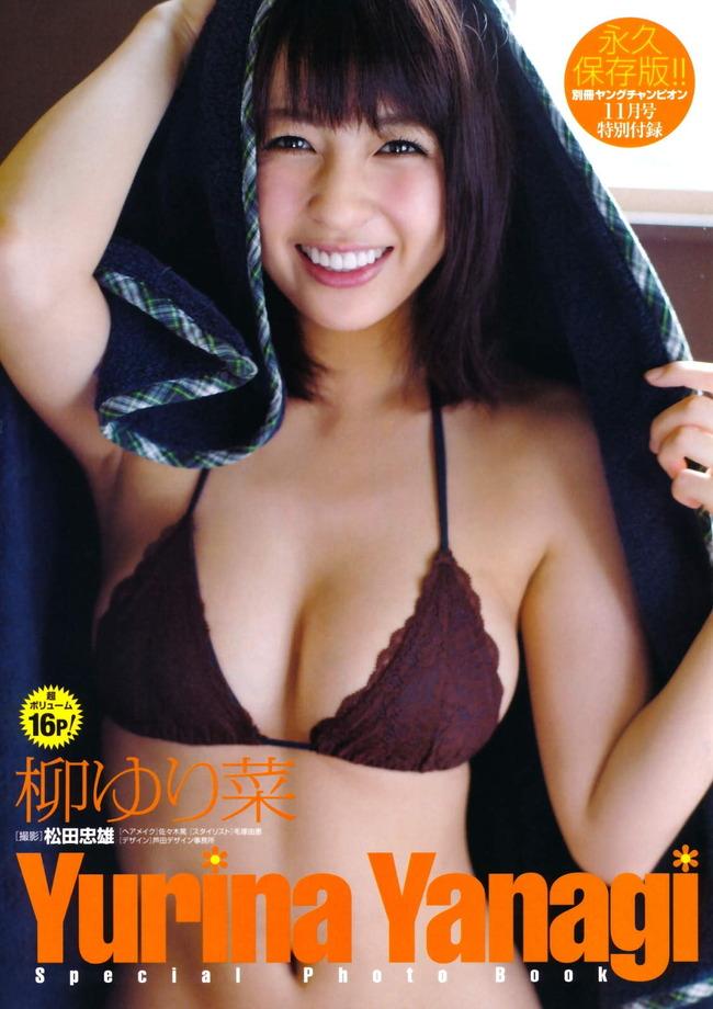 yanagi_yurina (11)