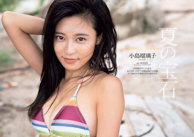 小島瑠璃子 かわいい グラビア画像 (10)