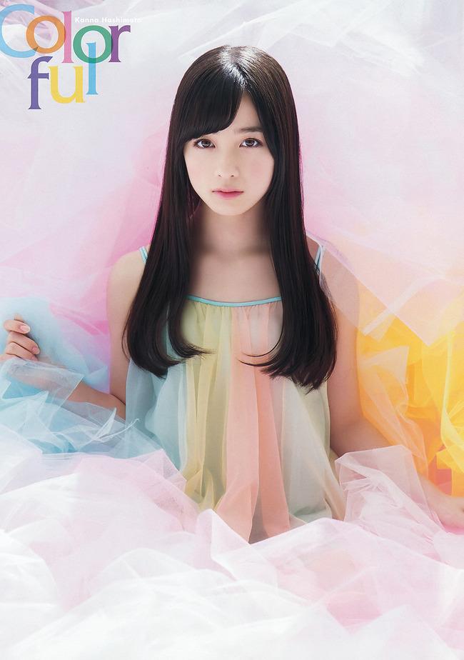 hashimoto_kannna (29)