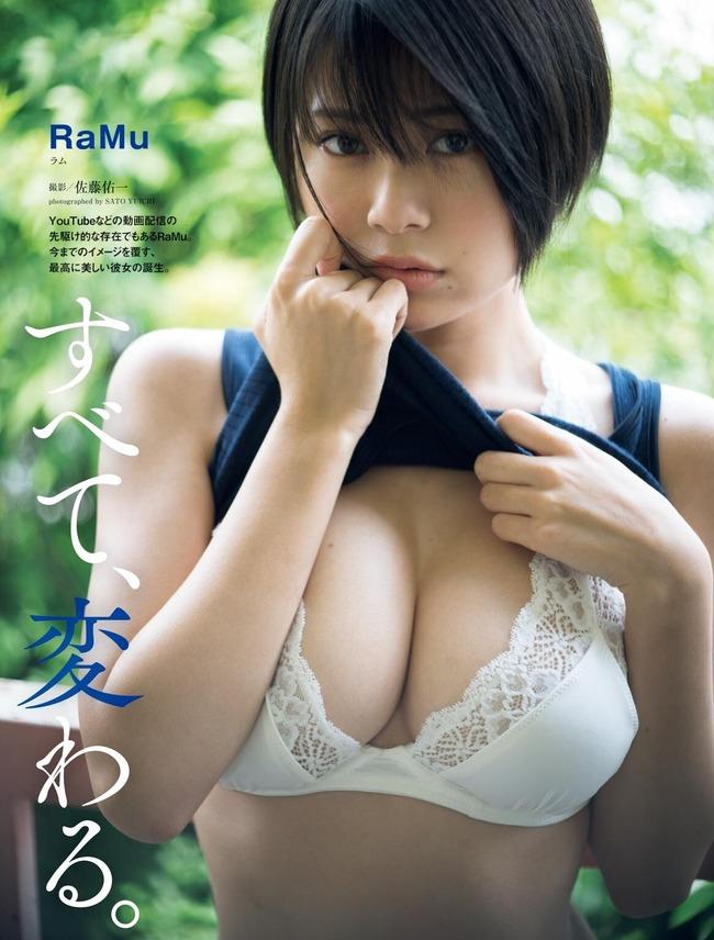 RaMu (41)