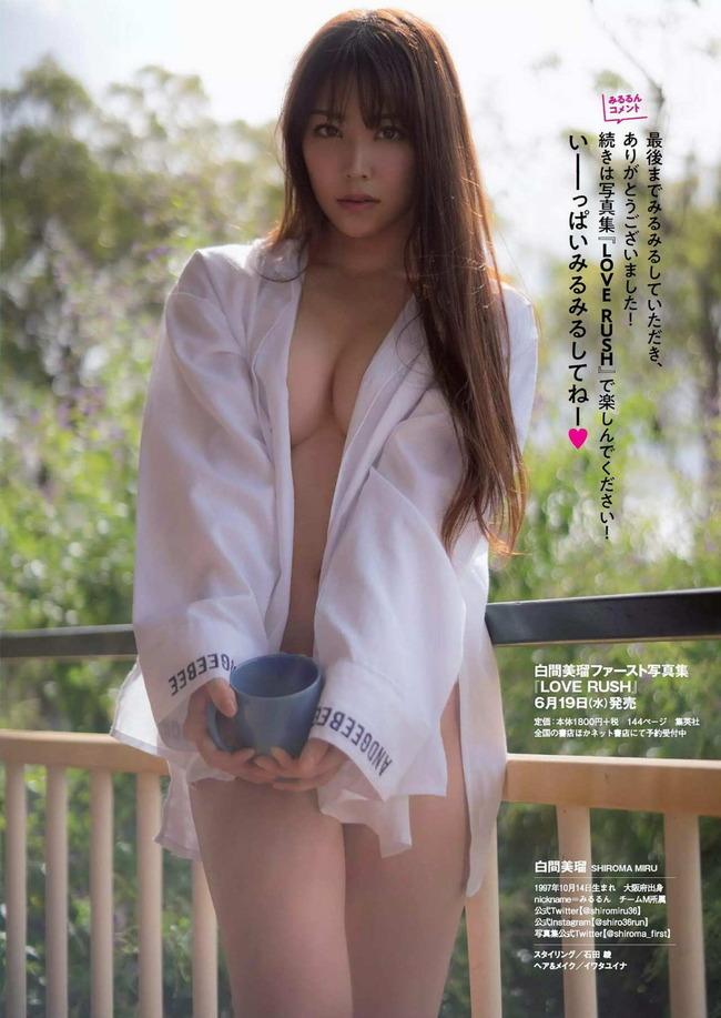 shiroma_miru (7)