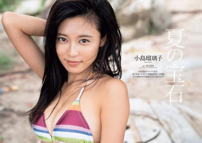 小島瑠璃子 美乳 グラビア画像 (30)