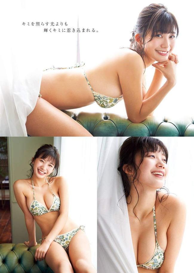 ogura_yuuka (10)