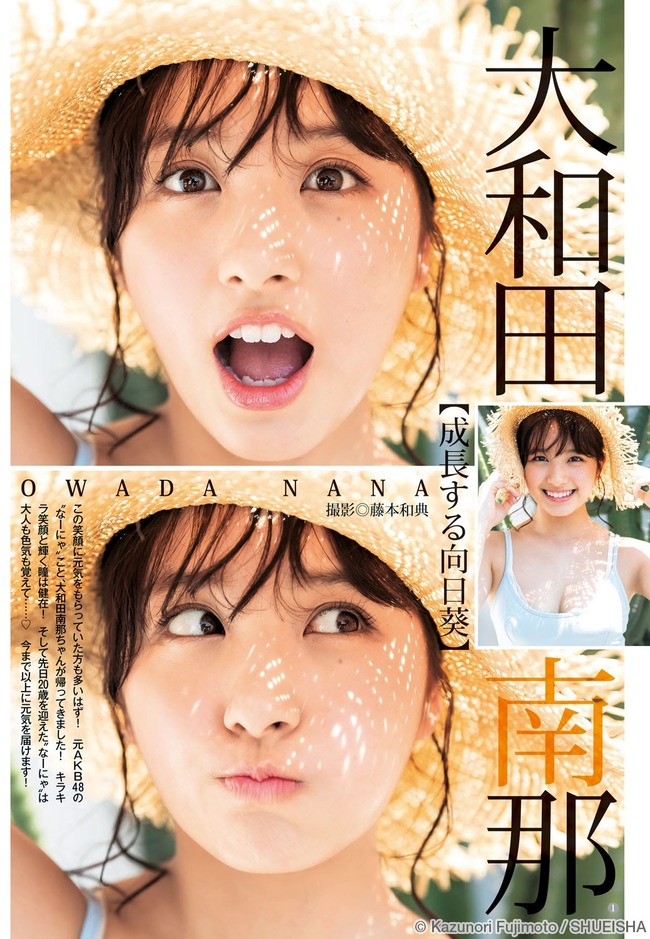 oowada_nana (15)