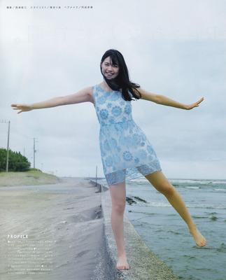 tanaka_yuka (23)