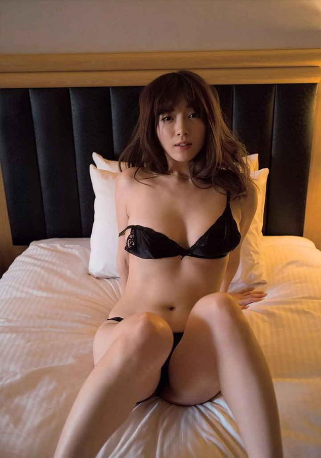 sono_miyako (21)