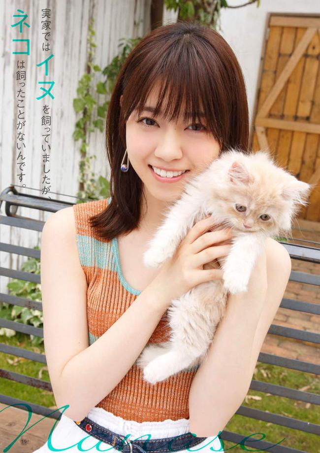 nishino_nanase (29)