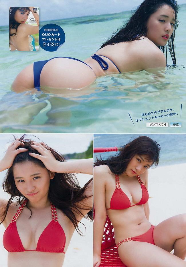 asakawa_nana (36)