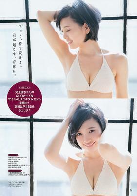 kodama_haruka (5)