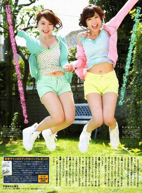 Kojima+Natsuki,+Magazine,+Natori+Wakana-375576