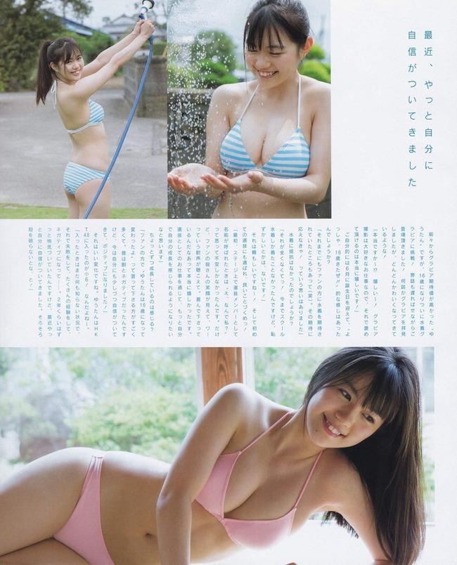 tanaka_yuuka (42)