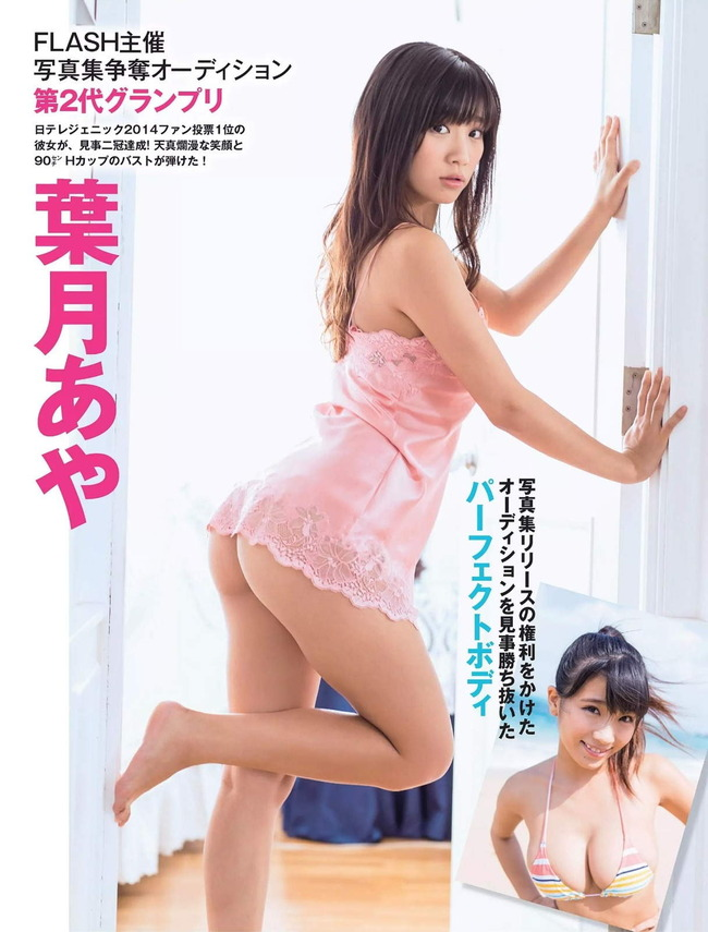haduki_aya (5)