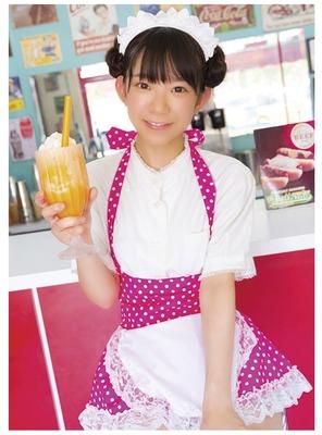nagasawa_marina (27)