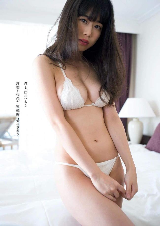 okutsu_mariri (15)