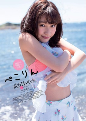 takeda_ayana (13)