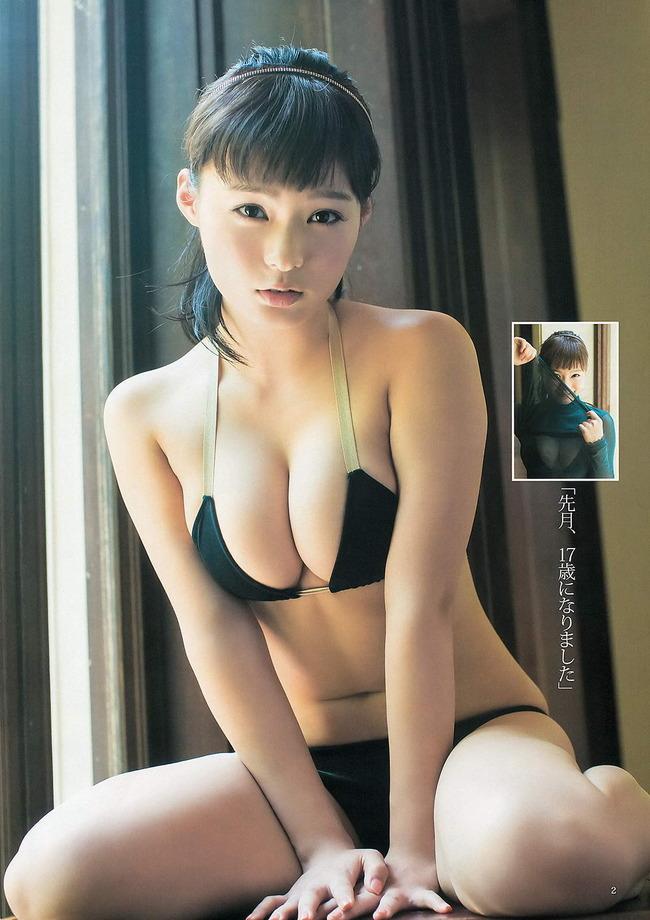 hoshina_mizuki (46)
