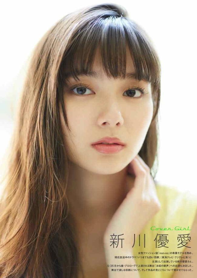shinkawa_yua (28)