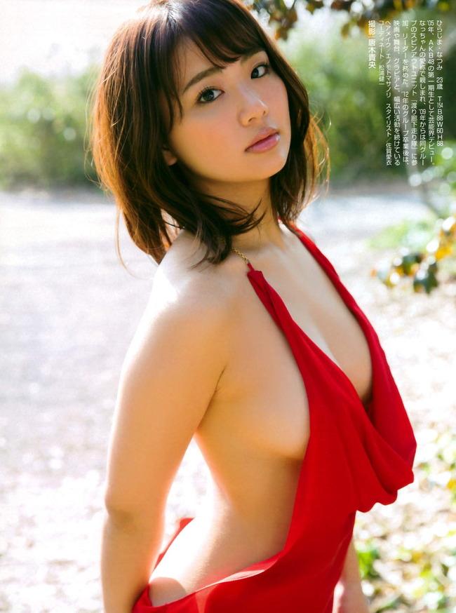 hirashima_natsumi (14)