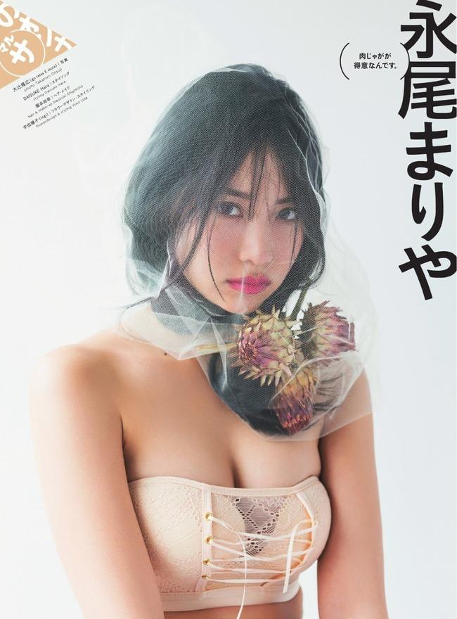 永尾まりや かわいい グラビア (21)