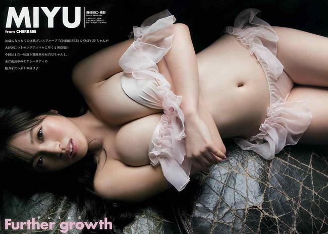MIYU (38)
