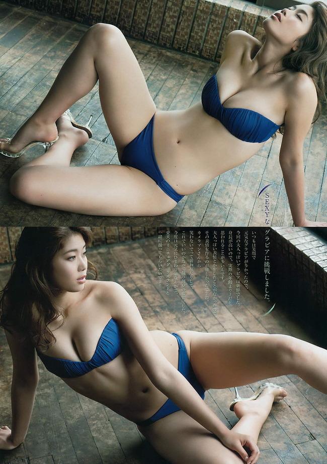 inamura_ami (27)