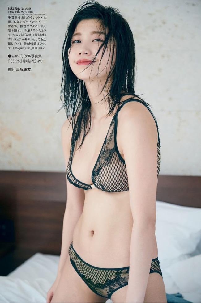 小倉優香 Gカップ グラビア (27)