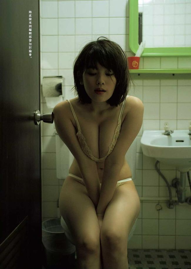 kakei_miwako (26)