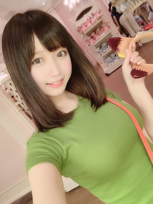 yami (2)