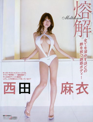 nishida_mai (70)