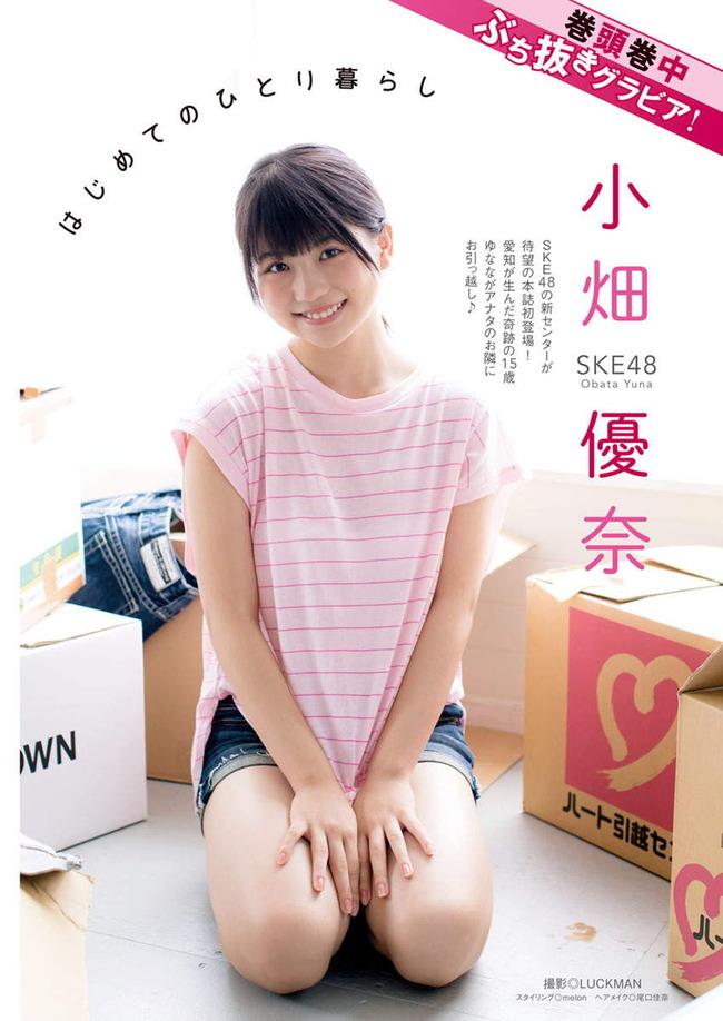 obata_yuna (21)