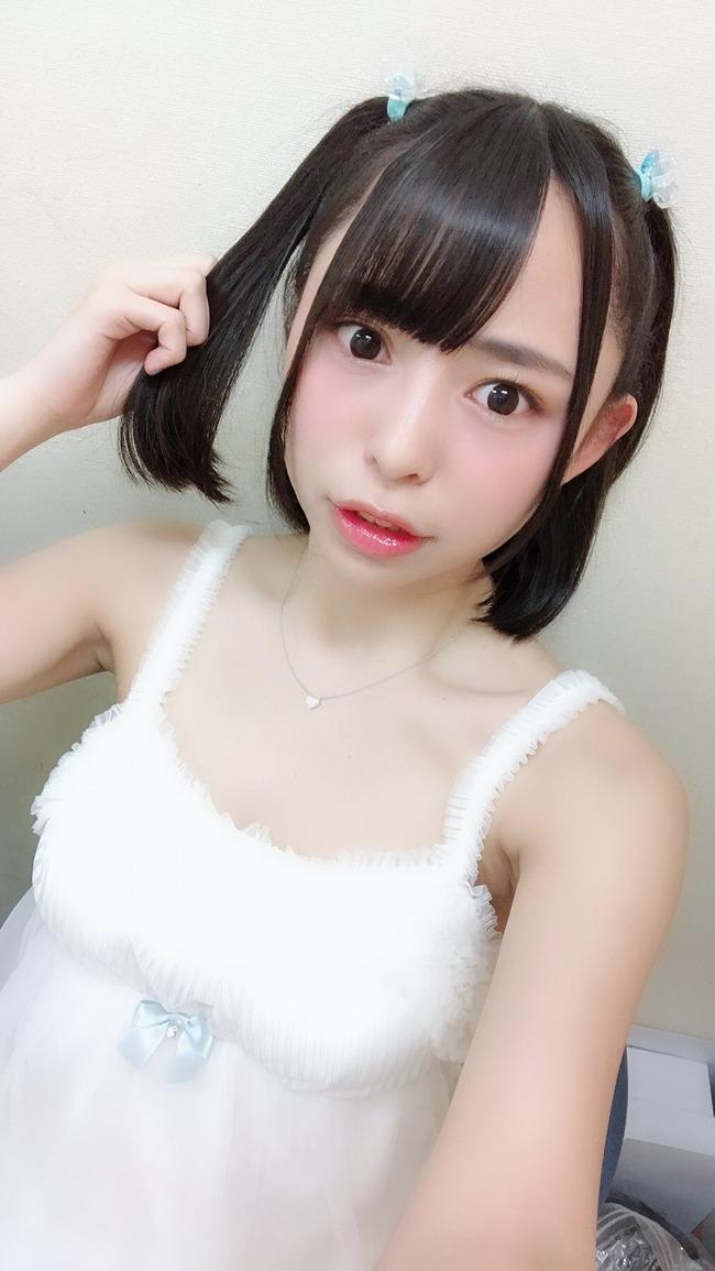 yumi (13)