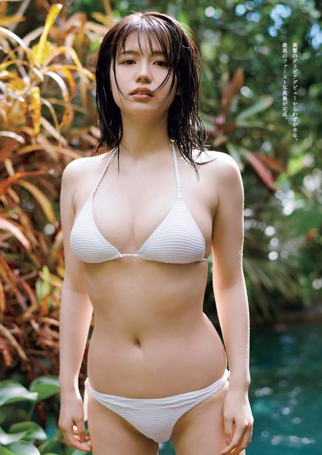 井口綾子 グラビア (12)