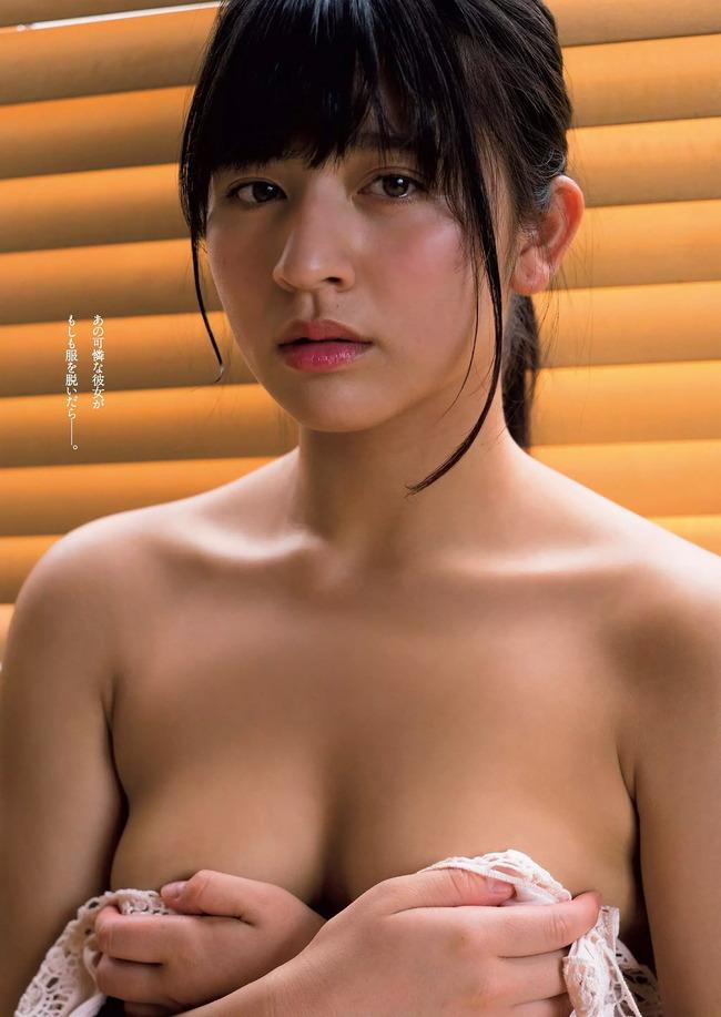 tokue_kana (2)