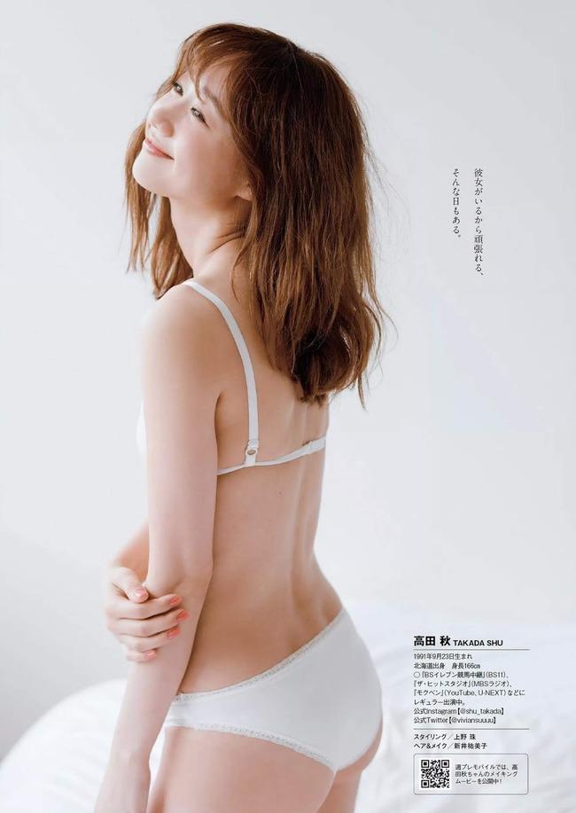 takada_shu (4)