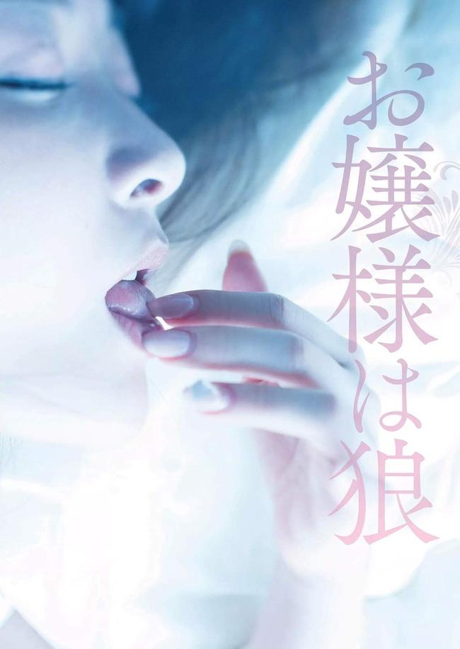 takeuchi_ayumu (18)