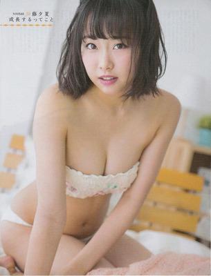 tsumeawase (21)