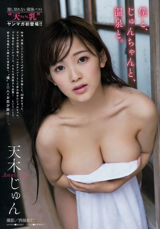 amaki_jyun (6)