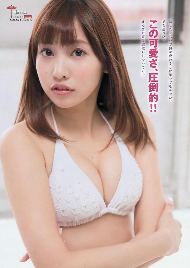 sano_hinako (7)