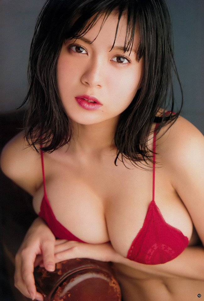 RaMu (35)