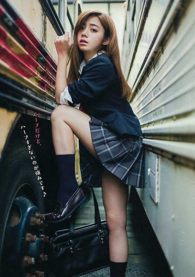 ikeda_eraiza (1)