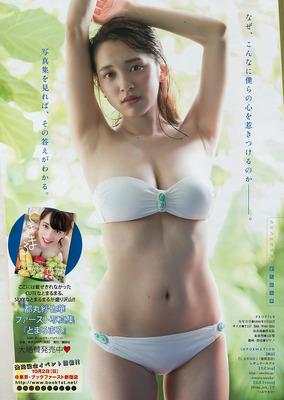 tomaru_sayaka (24)