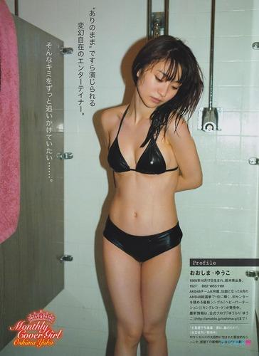 ooshima_yuko (1)