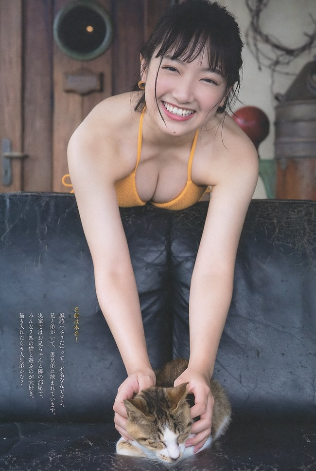 sakaguchi_fuuta (2)