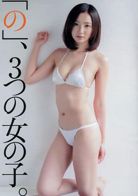 ono_nonoka (36)