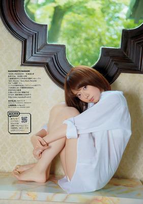 hashimoto_nanami (56)