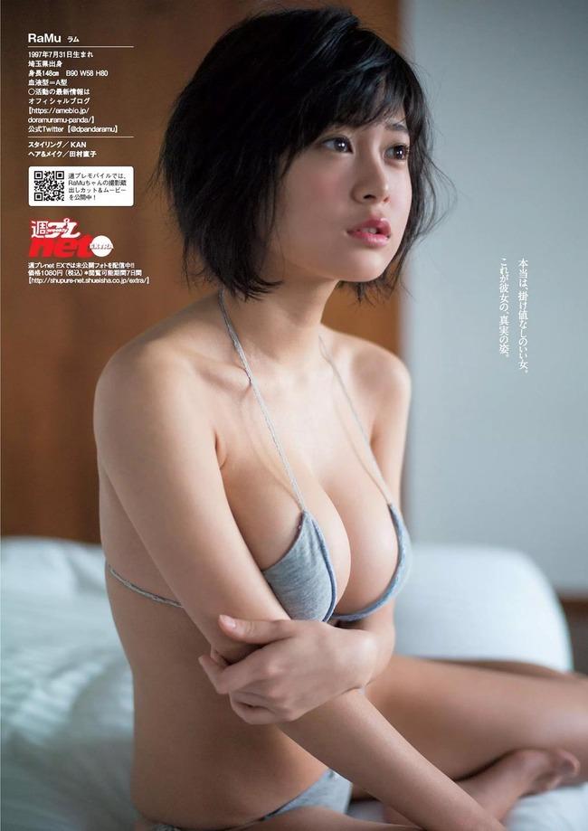 RaMu (37)