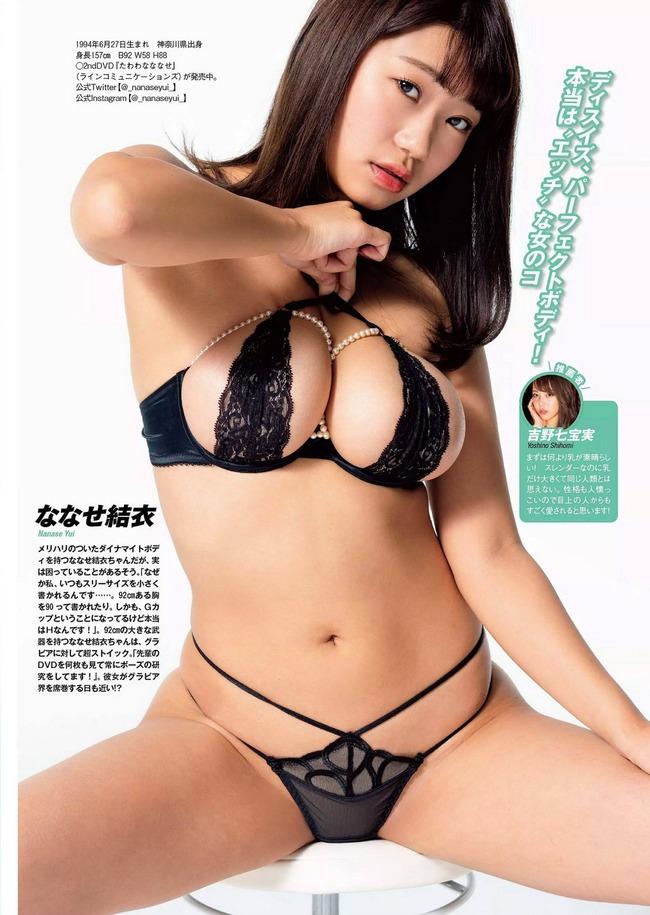 oppai_senbatsu (44)