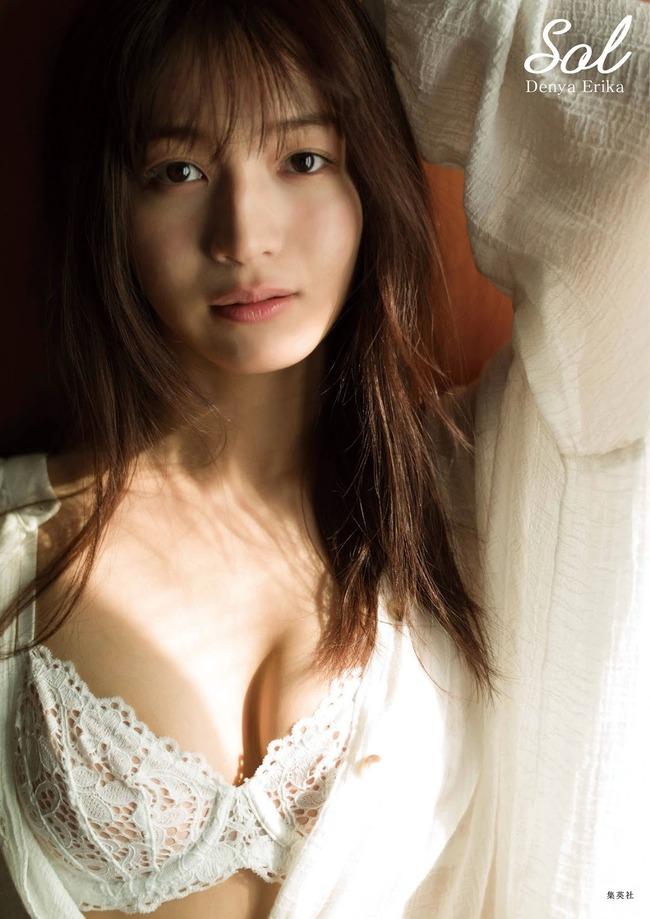 傳谷英里香 かわいい グラビア画像 (43)